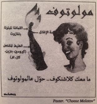 mol-poster